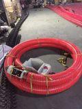 6米軟蛟龍吸糧機玉米裝車用抽糧機吸水稻提升機
