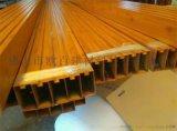 熱轉印木紋鋁方通吊頂
