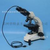 實驗室生物顯微鏡 雙目數碼生物顯微鏡 電子目鏡學生顯微鏡