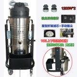 克萊森B2-100L移動式可吸水工業吸塵器