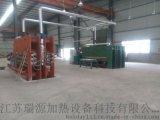 廠家直銷防爆 化工廠反應釜專用油爐 電加熱導熱油鍋爐 化工油爐