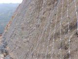 边坡防护网,安平防护网,被动防护网