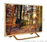 55英寸4K网络电视