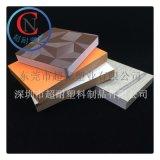 厂家生产PVC贴膜木纹发泡板雕刻板