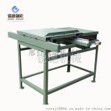 琪瑞MC650半自动木工机械简易推台锯裁板锯
