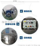 油墨清洗一體機YJ-800 環保印刷一手貨源