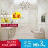 佛山瓷磚300*600衛生間瓷磚防滑地磚 釉面磚 廚房牆磚廁所地板磚