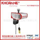 科尼電動葫蘆 科尼鋼絲繩葫蘆 環鏈電動葫蘆  500kg歐式SWF電葫蘆
