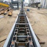 板链式煤渣刮板输送机 链板式刮板机 LJXY 河北