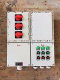 BQC-T电机/风机/水泵防爆综合磁力启动器箱