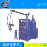 批量生产 全自动聚氨酯低压发泡机 小型聚氨酯低压发泡机
