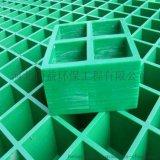 玻璃鋼格柵一平方米是 玻璃鋼格柵