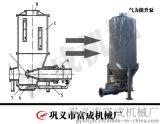 富成TL气力提升泵价格,粉料垂直提升泵