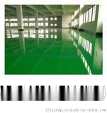 南京環氧地坪,南京環氧砂漿地坪,南京環氧平塗地坪漆