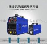 中山瑞凌WS-200P直流脉冲氩弧焊机