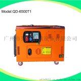 广州厂家直销6500型静音柴油发电机,柴油发电机,柴油发电机组