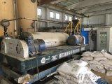 浙江新型造纸厂污水泥浆处理设备