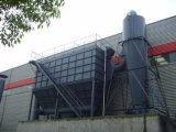 盐城腾飞环保TQM32-6系列气箱脉冲布袋除尘器
