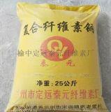 甘肅隴南羧丙基甲基纖維素和隴西纖維素鈉特點