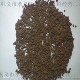 高含量除铁除锰锰砂滤料 水处理过滤用锰砂