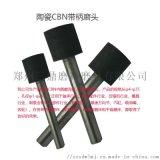 坐標磨牀專用等速萬向節球籠陶瓷CBN磨頭鎢鋼加長杆