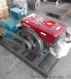 常州 单杠 柴油发电机组 24kw 全铜电机