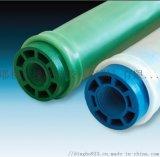 德國耶格爾進口微孔管式曝氣器,微孔曝氣管