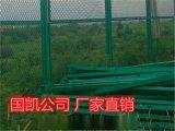 河北鋼板網護欄 菱形孔鋼板網護欄 安全防護專用護欄