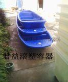 君益塑料漁船廠家|4.1米防腐耐酸鹼捕魚船價格
