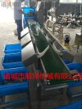 螃蟹重量分選機 重量分級機 自動分選大小重量檢測機