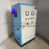 SCII-5HB外置式水箱自潔消毒器電子水處理儀