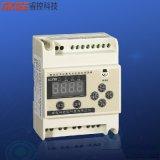 睿控品牌RK-FPS-GD新款小型数码导轨电气火灾监控探测器