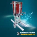 賽寶儀器|7102A彈簧夾緊試驗機