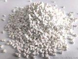 HIPS塑料阻燃母粒 大制件阻燃剂