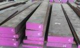 供应日本进口NAK80模具钢价格 NAK80预硬高镜面精密塑料模具钢材