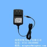 5V 1A USB直插式開關電源 電源充電器