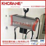 kone科尼CXT钢丝绳电动葫芦配件 欧式钢丝绳葫芦葫芦 科尼电动葫