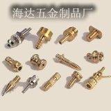 专业生产压铆螺母M2M3M4M6M8品种多样