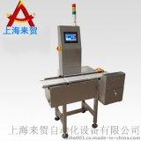藥艾條重量檢測機德國技術中國價格藥艾條重量檢測機