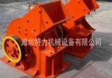 PC0808錘式破碎機 制砂機 石料粉碎機 大型制砂機