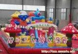 四川廣元兒童蹦牀新款藍精靈充氣城堡