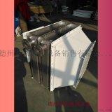 流化牀幹燥機熱交換器2蒸汽散熱器