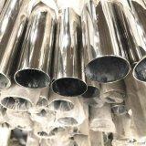 四川不鏽鋼鏡面管廠家,國標304不鏽鋼拋光管現貨