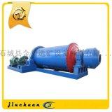 滾動軸承球磨機 滾筒型球磨機1200*4500
