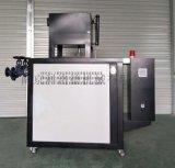 化工反應釜夾套油加熱, 反應釜夾層電加熱導熱油爐