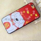 新年手机壳彩绘手机壳保护套