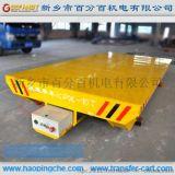 滑觸線工業平板車生產廠家低壓兩相車間過跨設備方案