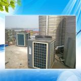 江苏双志商用空气源热水机组,同时承接各种热水工程及安装