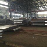 【40Cr圆钢】供应宝钢40cr合金钢钢板40cr质量优