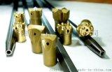 六方鑽杆 六棱鑽杆 H22 鑽杆  鑿巖機鑽杆